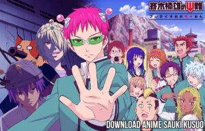 download anime saiki kusuo